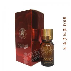 Sanige圣伊泉依兰精油B103(10ml)