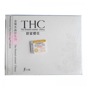 THC甜蜜樱花 金菊水晶眼贴膜(5对/盒)金菊水晶仿生贴