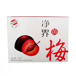 3盒特价:净界纤梅 第二代净界黄の梅 净界梅 纤体梅30粒/盒