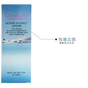 海洋之谜(CEANELOVE)海藻莹皙精萃液30ml