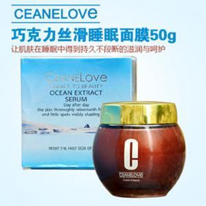 海洋之谜(CEANELOVE)巧克力丝滑睡眠面膜50g