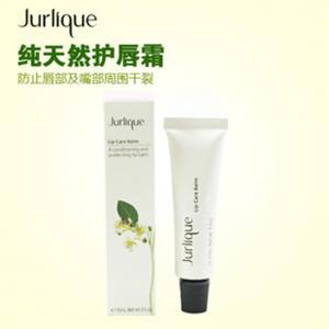 茱莉蔻(Jurlique)纯天然护唇霜15ml