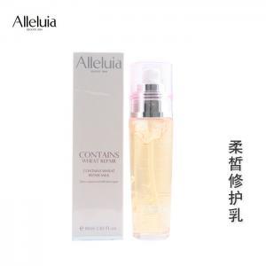爱奴雅(Alleluia)柔皙修护乳80ml
