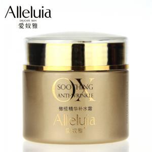 愛奴雅/Alleluia橄欖精華補水霜 抗氧化,防皺紋 55g