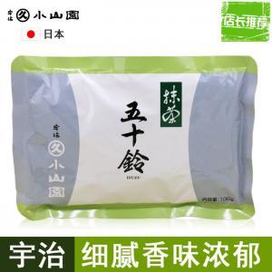 [8月下到]日本原装丸久小山园五十铃100g罐装宇治抹茶粉薄茶烘焙
