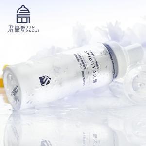 君岛爱-私处护理液 50ml