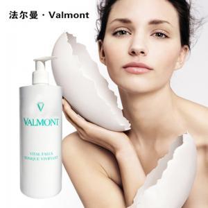 法尔曼(Valmont)生命之泉润肤露【院装】500ml