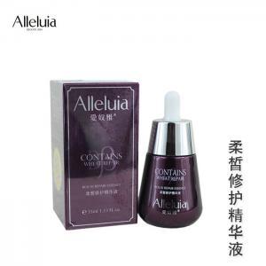 爱奴雅(Alleluia)柔皙修护精华液35ml