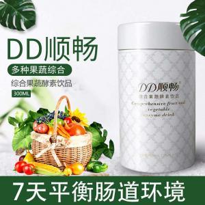 DD顺畅酵素 dd顺畅综合果蔬酵素饮品25ml*12包 买10送1